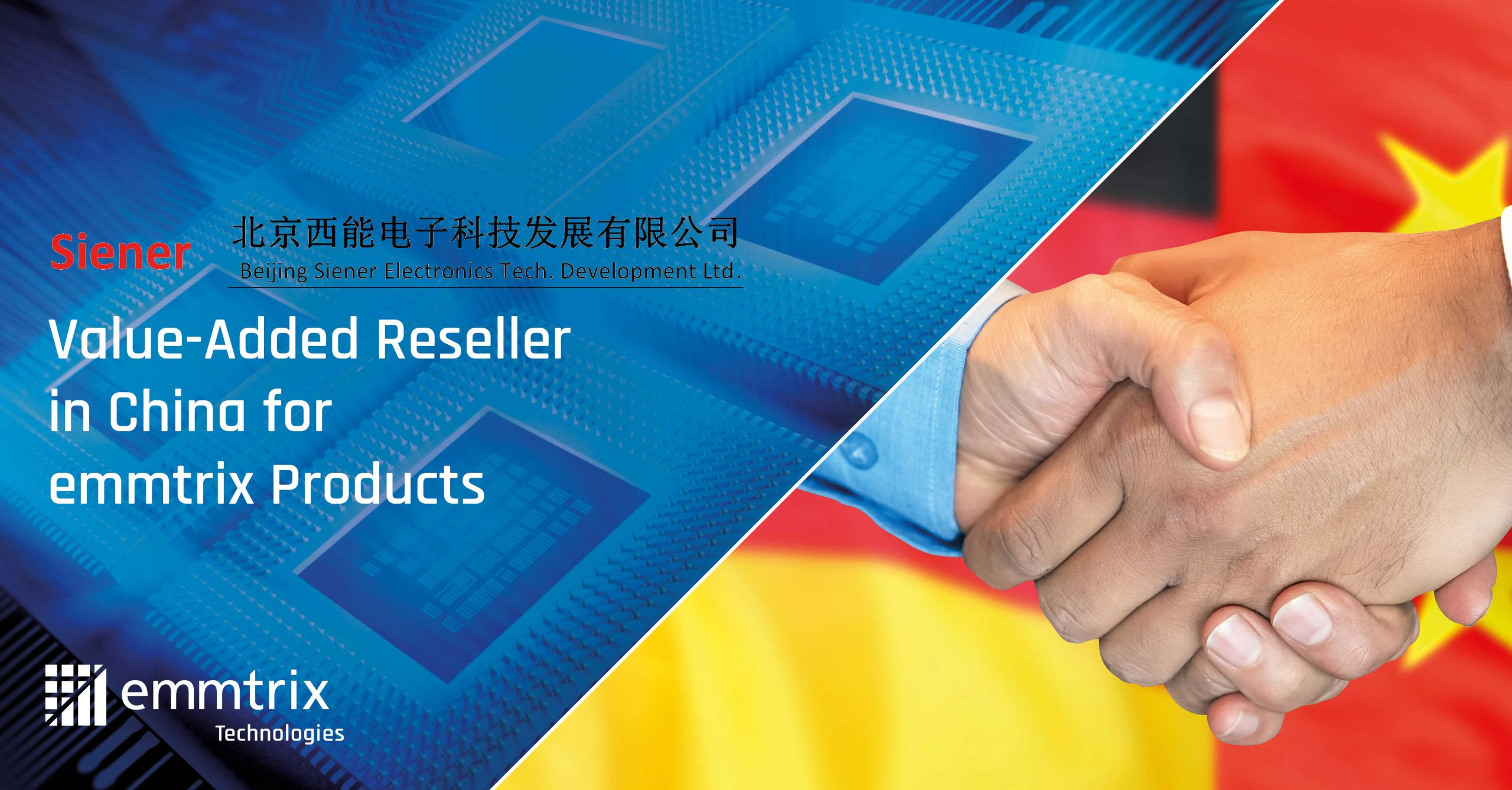NeXtream - Value-Added Reseller in Japan for emmtrix Products